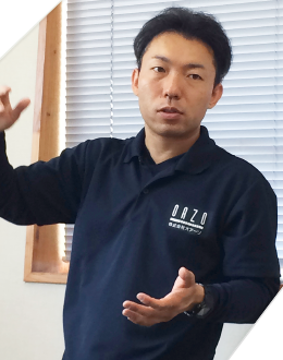 株式会社オアーゾ代表取締役